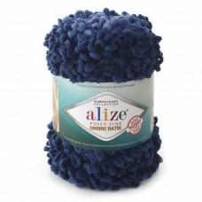 7266 Пряжа Alize Puffy Fine Ombre Batik